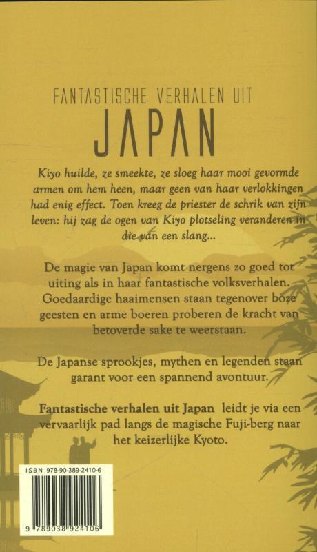 Bert Oosterhout,Fantastische verhalen uit Japan