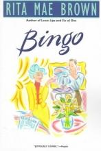 Brown, Rita Mae Bingo