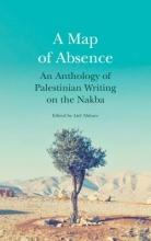 Atef Alshaer A Map of Absence