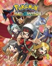 Kusaka, Hidenori Pokemon Omega Ruby Alpha Sapphire 1