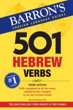 Shmuel Bolozky 501 Hebrew Verbs