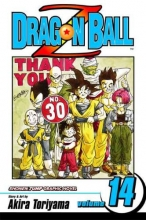 Toriyama, Akira Dragon Ball Z, Volume 14