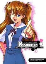 Takahashi, Osamu Neon Genesis Evangelion 6