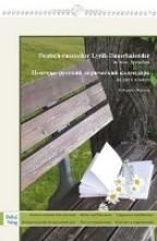 Müller, Jörg Deutsch-russischer Lyrik-Dauerkalender in zwei Sprachen 53 Wochen