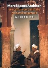 Jan  Hoogland, Roel  Otten Marokkaans Arabisch