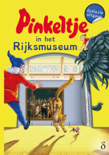 Studio Dick Laan , Pinkeltje in het Rijksmuseum