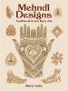 Noble, Marty,Mehndi Designs