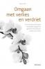 Petra  Franke,Omgaan met verlies en verdriet