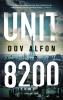 <b>Dov  Alfon</b>,Unit 8200