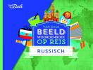 ,Van Dale Beeldwoordenboek op reis - Russisch