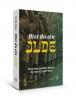 Frits  Gies ,Bist du ein Jude?