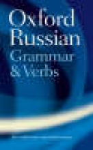 Wade, Terence Oxford Russian Grammar and Verbs