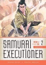 Koike, Kazuo Samaurai Executioner Omnibus 2