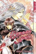 Yamane, Ayano Crimson Spell 01