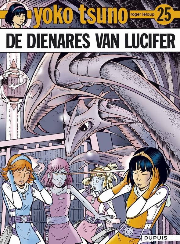 Roger Leloup,De dienares van lucifer