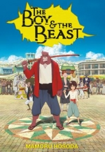 Hosoda, Mamoru The Boy & The Beast