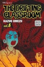 Umezu, Kazuo The Drifting Classroom 8
