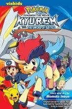 Inoue, Momota Pokemon The Movie