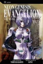 Sadamoto, Yoshiyuki,   Burke, Fred,   Horn, Carl Gustav Neon Genesis Evangelion 1