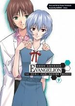 Takahashi, Osamu Neon Genesis Evangelion 9