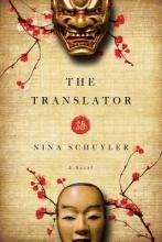 Schuyler, Nina The Translator