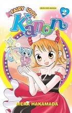 Hakamada, Mera Fairy Idol Kanon 2