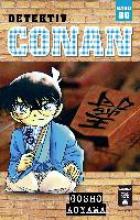 Aoyama, Gosho Detektiv Conan 80