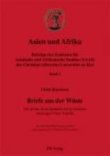 Haarmann, Ulrich Asien und Afrika 5. Briefe aus der Wüste