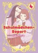 Torajiro, Kishi Schulmädchen-Report 04