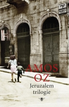 Amos  Oz Jeruzalem trilogie