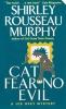 Murphy, Shirley Rousseau,Cat Fear No Evil
