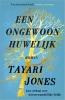 Tayari  Jones ,Een ongewoon huwelijk
