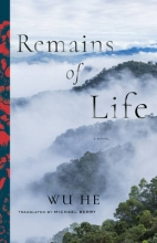 He, Wu Remains of Life