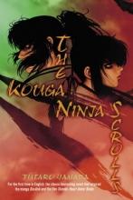Yamada, Futaro,   Sant, Geoff The Kouga Ninja Scrolls