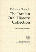 Habib Ladjevardi Reference Guide to the Iranian Oral History Collection