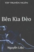 Lieu, Nguyen Ben Kia Deo