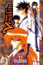 Watsuki,N. Rurouni Kenshin 04