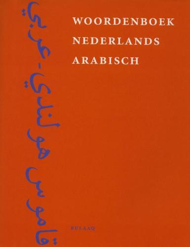 ,Woordenboek Arabisch set