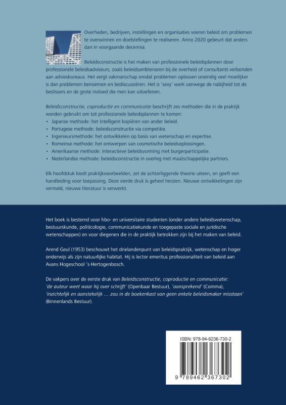 Arend Geul,Beleidsconstructie, coproductie en communicatie