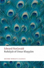 Fitzgerald, Edward The Rubaiyat of Omar Khayyam