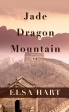 Hart, Elsa Jade Dragon Mountain