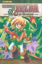 Himekawa, Akira The Legend of Zelda, Vol. 4
