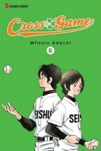 Adachi, Mitsuru Cross Game 6
