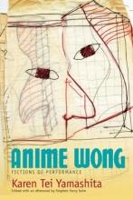 Yamashita, Karen Tei Anime Wong
