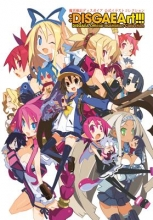 Nippon Ichi Software DISGAEArt!!! Disgaea Official Illustration Collection