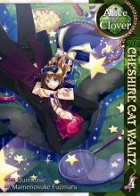 Quinrose Alice in the Country of Clover Cheshire Cat Waltz 4