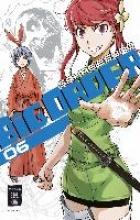 Esuno, Sakae Big Order 06
