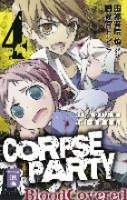 Kedouin, Makoto Corpse Party - Blood Covered 04