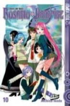 Ikeda, Akihisa Rosario + Vampire 10