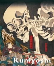 Iwakiri  Yuriko, Amy  Newland Kuniyoshi